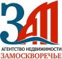 АН Замоскворечье