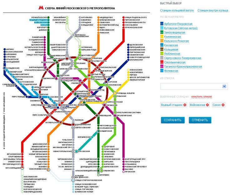 знакомства с поиском метро